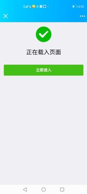 【亲测可用】2020年11月微信域名防封系统 微信域名防屏蔽系统 QQ域名防红系统 QQ域名防封系统
