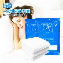 旅行一次性床单枕套  2.9元包邮插图