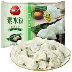 移动端:三全 素水饺 韭菜鸡蛋 450g/袋  9.9元(199-100)插图